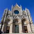 Siena Cathedral, Italy — Stock Photo