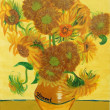 图库照片: Hand Painted Sunflower Image