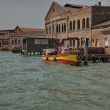 Постер, плакат: Murano island glas workshop view from the lagoon Venice Italy
