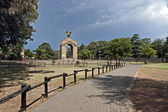Scene from Johannesburg zoo — Stock Photo
