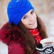 Stock Photo: Beautiful Happy Smiling Winter Womwith Mug Outdoor.