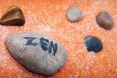 Zen stone — Zdjęcie stockowe
