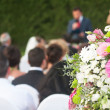 Stock Photo: Wedding outside