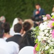Wedding outside - Stock Photo