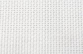 Texture of white cotton fabric — Stock Photo
