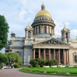 View of St. Isaac's Cathedral in St. Petersburg horizontal — Stock Photo