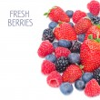 Assorted of fresh berries isolated on a white background — Stock Photo #24729281