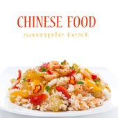 Chinese food - rice with vegetables and shrimps, isolated — Stock Photo