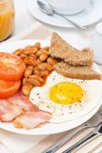 Traditional English breakfast, vertical — Stock Photo