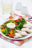 Dietetic food - chicken fillet, steamed vegetables and yoghurt — Stock Photo