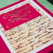 Stock Photo: Selfmade wedding invitation cards