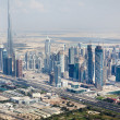Stock Photo: View at Sheikh Zayed Road skyscrapers in Dubai