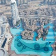 Stock Photo: Top view from Burj Khalifin Dubai
