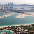 Stock Photo: Dubai, UAE. Atlantis hotel from above