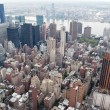 New York City Manhattan skyline view — Stock Photo