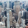 Stock Photo: New York City Manhattskyline view