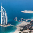 Stock Photo: Dubai, UAE. Burj Al Arab from above