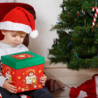 Little boy being happy about christmas present. — Foto Stock