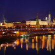Panoramic night view of Moscow Kremlin, Russia. — Stock Photo