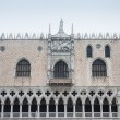 Venice Palazzo Ducale particular — Stock Photo #18230025