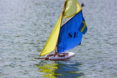 Sailboat in thumbnail — Stock Photo