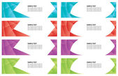 カラフルなグラデーションのバナー — ストックベクタ