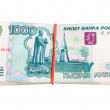 Russian money — Stock Photo #13202705