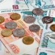 Постер, плакат: Russian currency