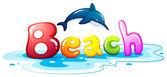 Summer escapade at the beach — Stock Vector