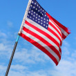 American flag. — Stock Photo #12713185