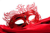 Carnival mask. — Stock Photo
