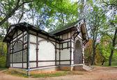Rudolph's Spring pavilion — Stock Photo