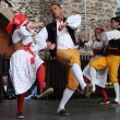 Folklore Ensemble Usmev — Stock Photo #33574149