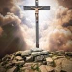 Jesus Christ on The Cross. — Stock Photo