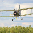 Antonov An-2 — Stock Photo #33793585