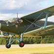 Antonov An-2 — Stock Photo #33793635