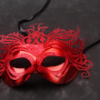 Stock Photo: Decorated mask for masquerade