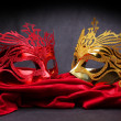Stock Photo: Decorated masks for masquerade