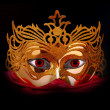 Demonic mask for masquerade. — Stock Photo #33799339