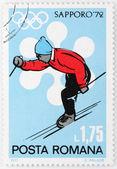 滑雪下坡 — 图库照片