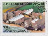 The Ivory Coast — Stock Photo