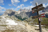 Hiking trails signs — Stock Photo