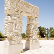 Stock Photo: Gate of Faith in Peak Park in old historic JaffTel Aviv Israel