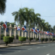 Flags dominican republic national palace — Stock Photo #12906134