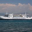 Ferry boat — Stockfoto