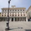 Piazza colonna rome italy — Stockfoto