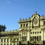 Постер, плакат: National palace guatemala city