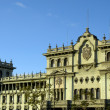Stock Photo: National palace guatemalcity