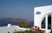 Otrolig utsikt grekiska öarna — Stockfoto