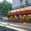 Bistro in Paris France night scene typical architectur — Stock Photo #13080651